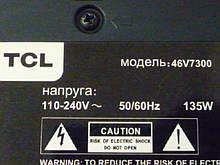 Платы от LED TV 3D TCL 46V7300 поблочно (нерабочая подсветка, царапины).