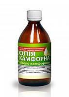 Олія Камфорна 100 г (камфорное масло)
