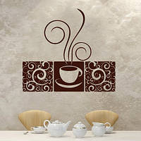 Интерьерная виниловая наклейка Винтажный кофе (декор для кухни, чашка кофе, самоклейка)