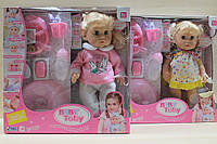 Кукла Baby Toby функциональная с аксессуарами для девочки