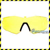 Линзы REVISION StingerHawk BNP стандарт желтые(4-0152-0013)