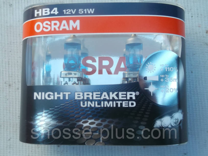 Автолампа галоген HB4 12V 51W OSRAM NIGHT BREAKER UNLIMITED