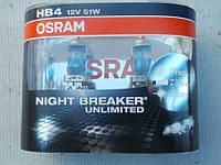 Автолампа галоген HB4 12V 51W OSRAM NIGHT BREAKER UNLIMITED