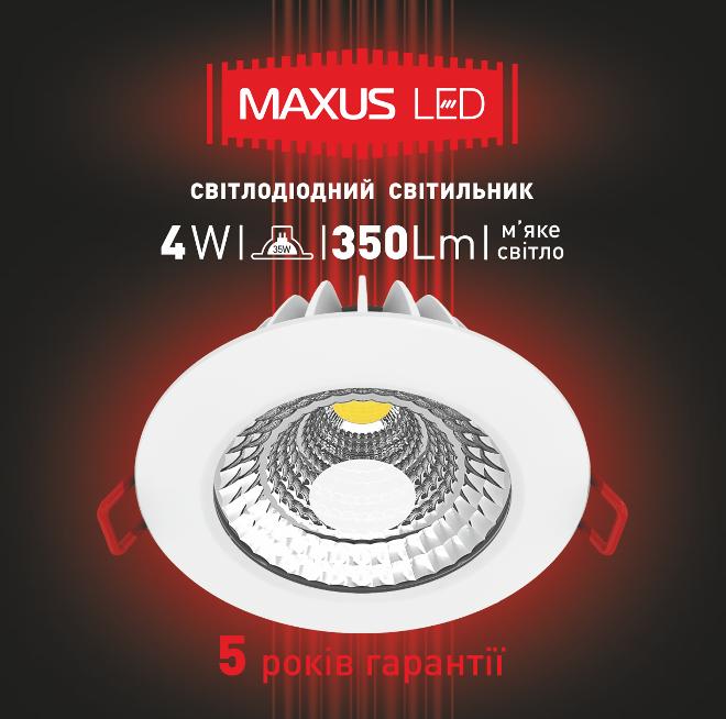 Светодиодный точечный светильник MAXUS LED 4W 3000K (1-SDL-001)