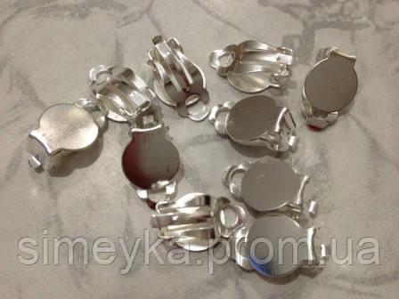 Заготовка для клипс, цвет серебристый, платформа 10 мм, уп. 2 шт (1 пара)