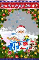 Новогодние сладкие подарки 300 г