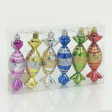 Елочные игрушки конфетки