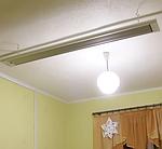 Билюкс — универсальное электрическое отопление