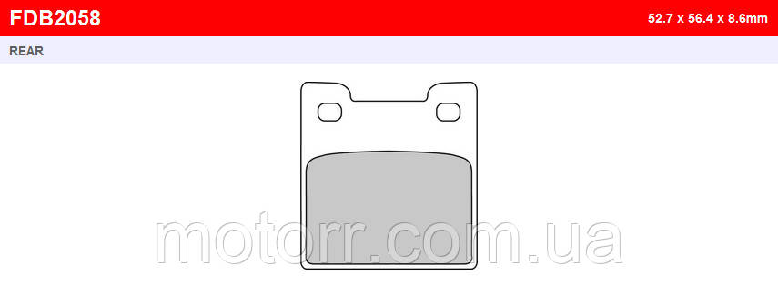 Тормозные колодки FERODO FDB2058P