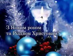 Подарки на Новый Год !!!