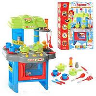 Детская игровая Кухня 008-26. Доставка из Харькова