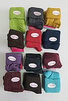 Носки женские шерстяные с отворотом