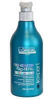 Шампунь восстанавливающий и укрепляющий  с кератином-Loreal Professionnel Pro-Keratin Refill Shampoo
