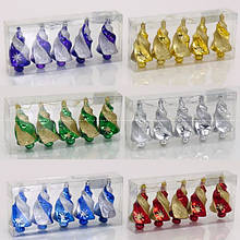 Елочные игрушки Елочка 11 см
