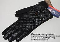 Перчатки женские из кожзама и кашемира,подкладка плюш