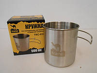 Гуртка зі складаними ручками та мірною шкалою Tramp Cup TRC-037