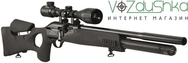 pcp hatsan galatian III carbine с оптикой
