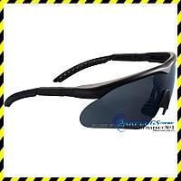 Очки Swiss Eye Apache. Цвет – черный, 3 линзы (40231)