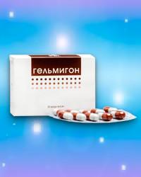 Гельмигон (противопаразитарный препарат нового поколения)