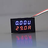 Цифровой вольтметр амперметр DC 100V 50А без шунта, фото 2
