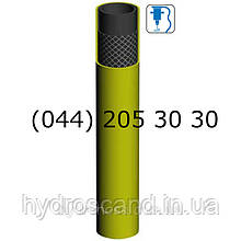 Рукав для подачи сжатого воздуха, 15 Бар, —20°С/+ 80°С, 1420-10