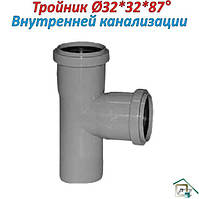 Тройник внутренней канализации ⍉32х32х87°