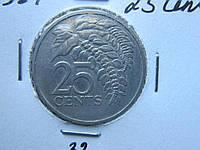 Монета 25 центов Тринидад и Тобаго 1981