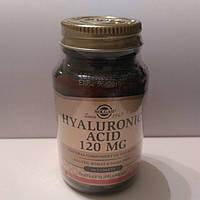Солгар, Гиалуроновая кислота 120 мг, 30табл.