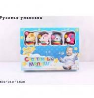 """Мобиль для детской кроватки """"Счастливый малыш"""" 601-14, в ассортименте"""