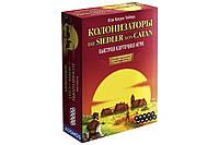 Настольная игра Колонизаторы (The Settlers of Catan, Колонизаторы) Быстрая карточная игра, Киев