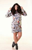 Молодежное трикотажное платье больших размеров