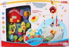 """Мобиль для детской кроватки Joy Toy """"Сладких снов"""" 7308"""