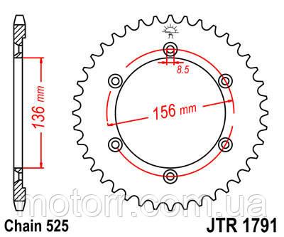 Звезда задняя JT JTR1791.41