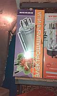 Электрошашлычница  БЕЛАЗ Беларуского производства