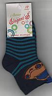 Детские носки х/б махровые Элегант, 12 размер, тёмно-синие