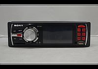 Автомагнитола Sony 3015А