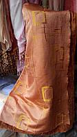 Ткани портьерные распродажа, Lila - рыже-оранжевая.