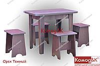Стол + 4 табурета цвет Орех Темный