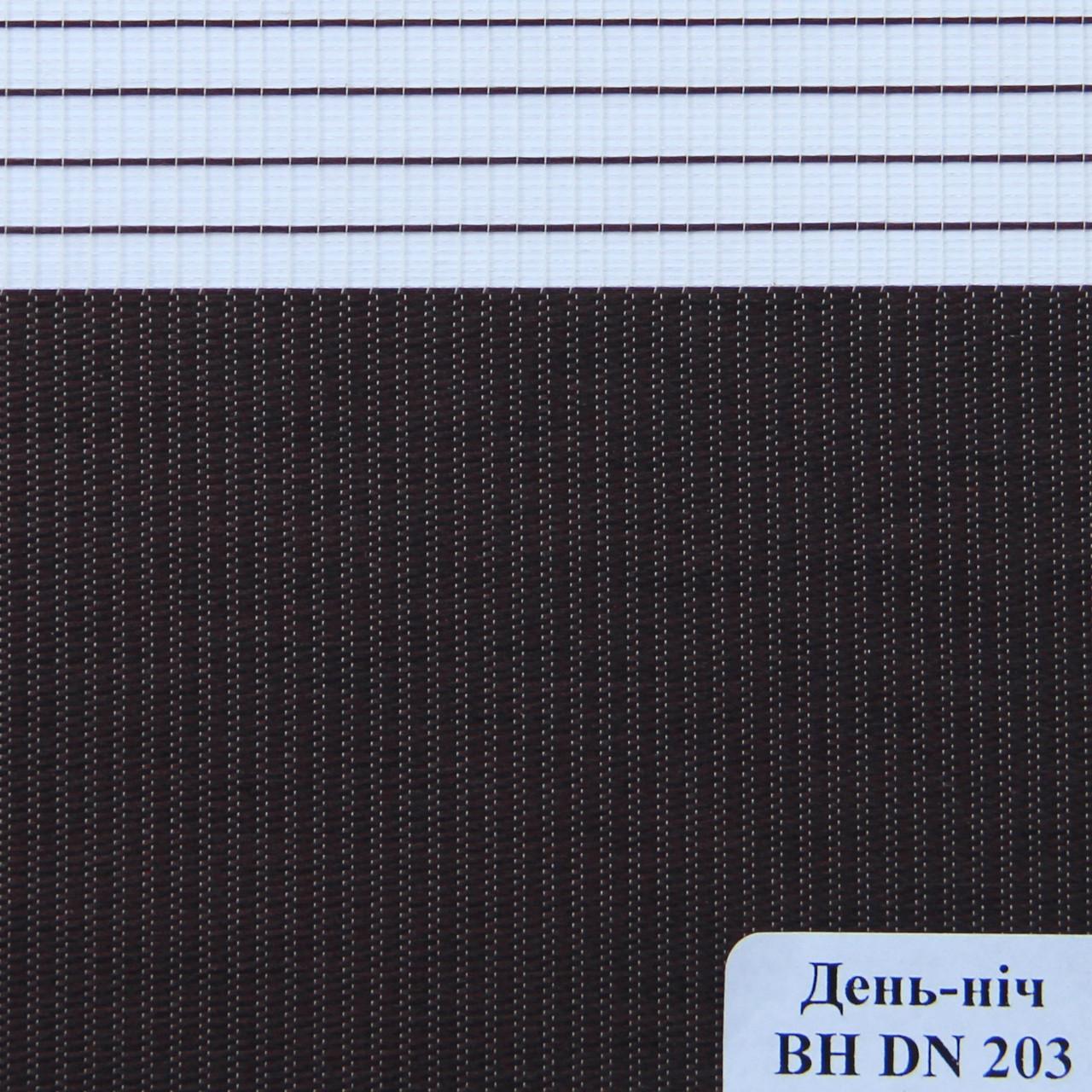 Рулонні штори День-Ніч Тканина Цукру ВН DN 203 Коричнево-чорний