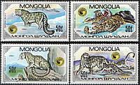 Монголия 1985 - леопарды - MNH XF