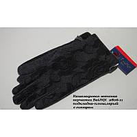 Кашемировые перчатки подкладка мех  украшены кружевным полотном