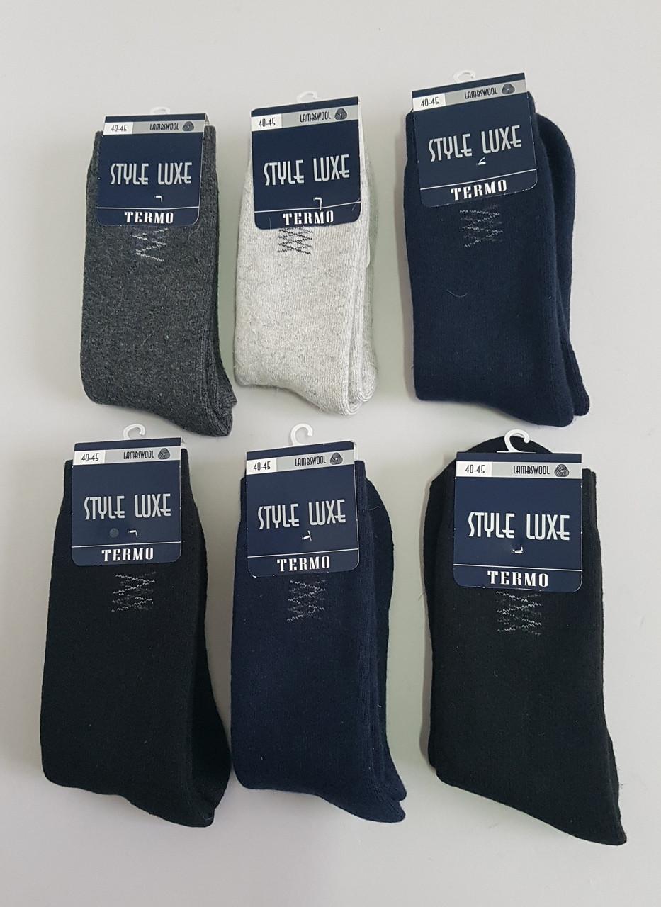 """Шкарпетки чоловічі """"Style Luxe"""""""