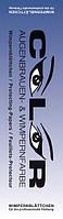 Бумага под ресницы AWF COLOR, 96 шт