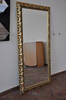 Зеркало в деревянной раме пр.Италия (арт.431-gold)