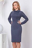 Женское офисное платье футляр серого цвета с воротником, карманами и длинным рукавом. Модель 965 SL.