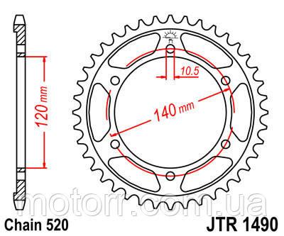 Звезда задняя JT JTR1490.37