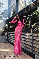 Вечернее платье Русалка розовое