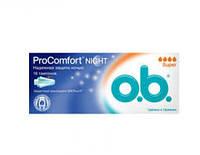 Тампоны o.b. ProComfort Night Super 16шт.