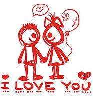 Вы выбрали подарки Любимым ко дню Святого Валентина?