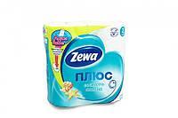 Туалетная бумага Zewa Плюс голубая 4 рулона 23м/184 листов 2 слоя